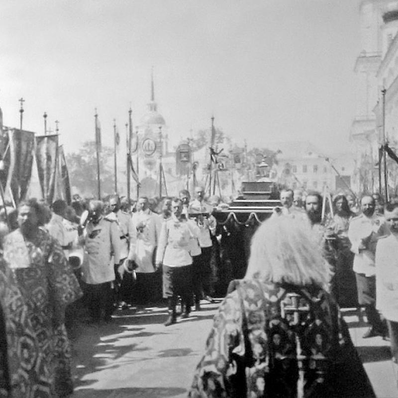 прославление серафима саровского 1903 год